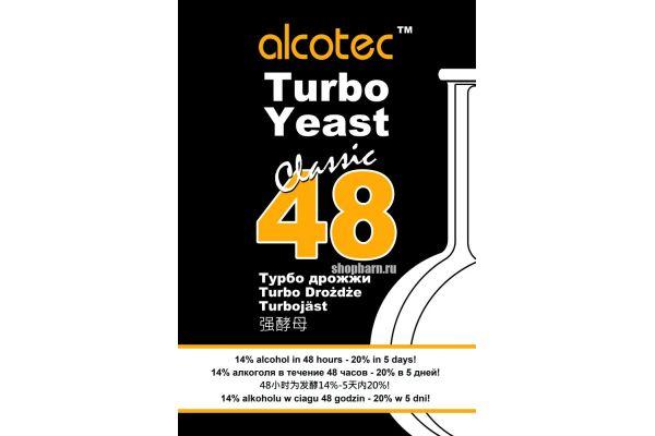 Спиртовые турбо дрожжи Alcotec 48